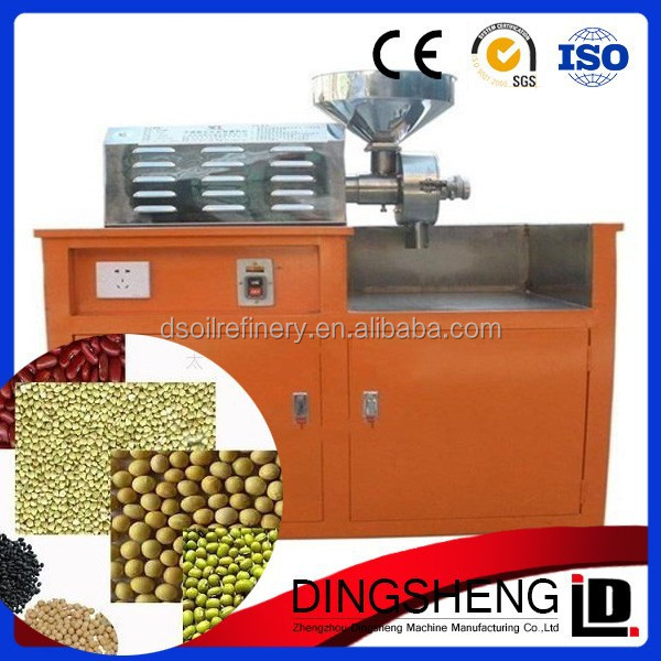 low cost stone grain mill & rice grain mill