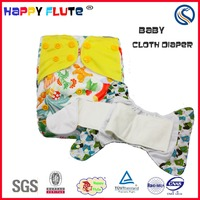 2016 Baby product Happy flute super soft AIO cloth baby diapers made in China manufacture diapers