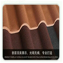 color galvanized corrugated stone coated metal roof tile