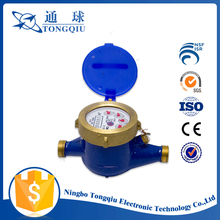 Manufacturer Factory Directly Cheap Top Quality Customized water meter price