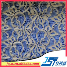 85 nylon 15 spandex gold african cord/corded lace fabric