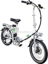 2015 hot sale 20inch electric folding bike with 250W brushless motor & 36V lithium battery(HP-E052 plus)