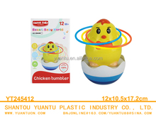 Plastic Baby Toys chicken Tumbler With Music Light Tumbler Toy