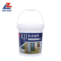 Factory supply polymer exterior concrete waterproofing paint sealer