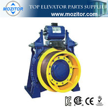 Permanent magnet synchronous planetarygear traction machine|passenger elevator traction machine MZT-MG-G250
