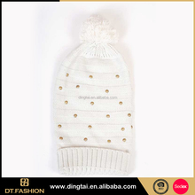 Good look animal ski mask block blur beanie hat