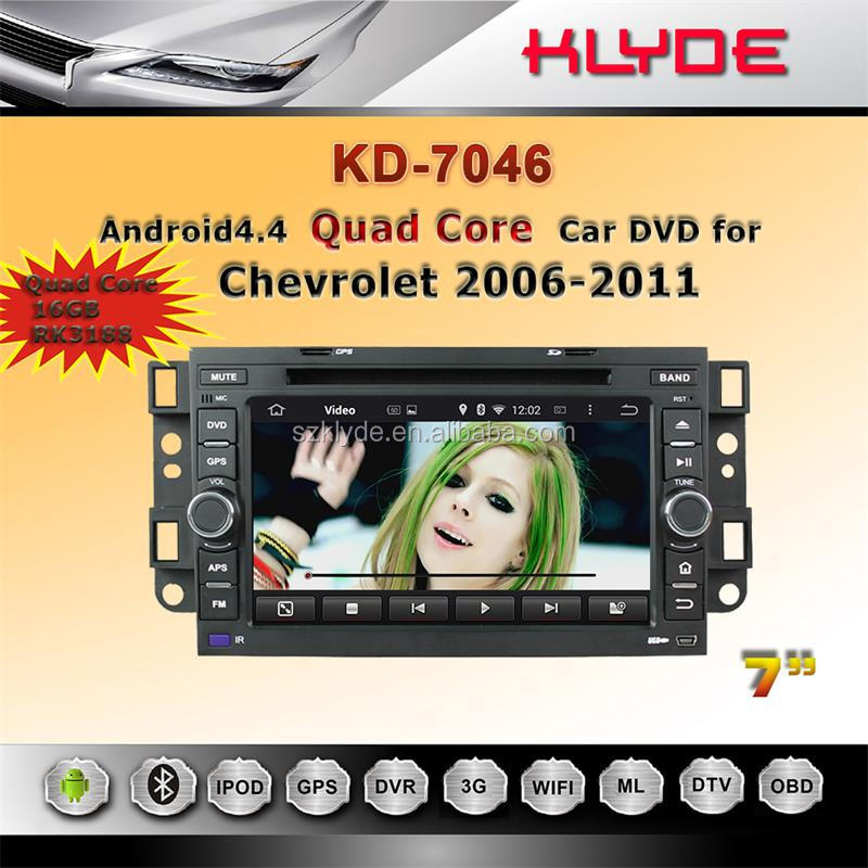 2 din 7 inch 4 core HD WIFI DAB+ 16GB double din car gps dvd for chevrolet captiva 2011