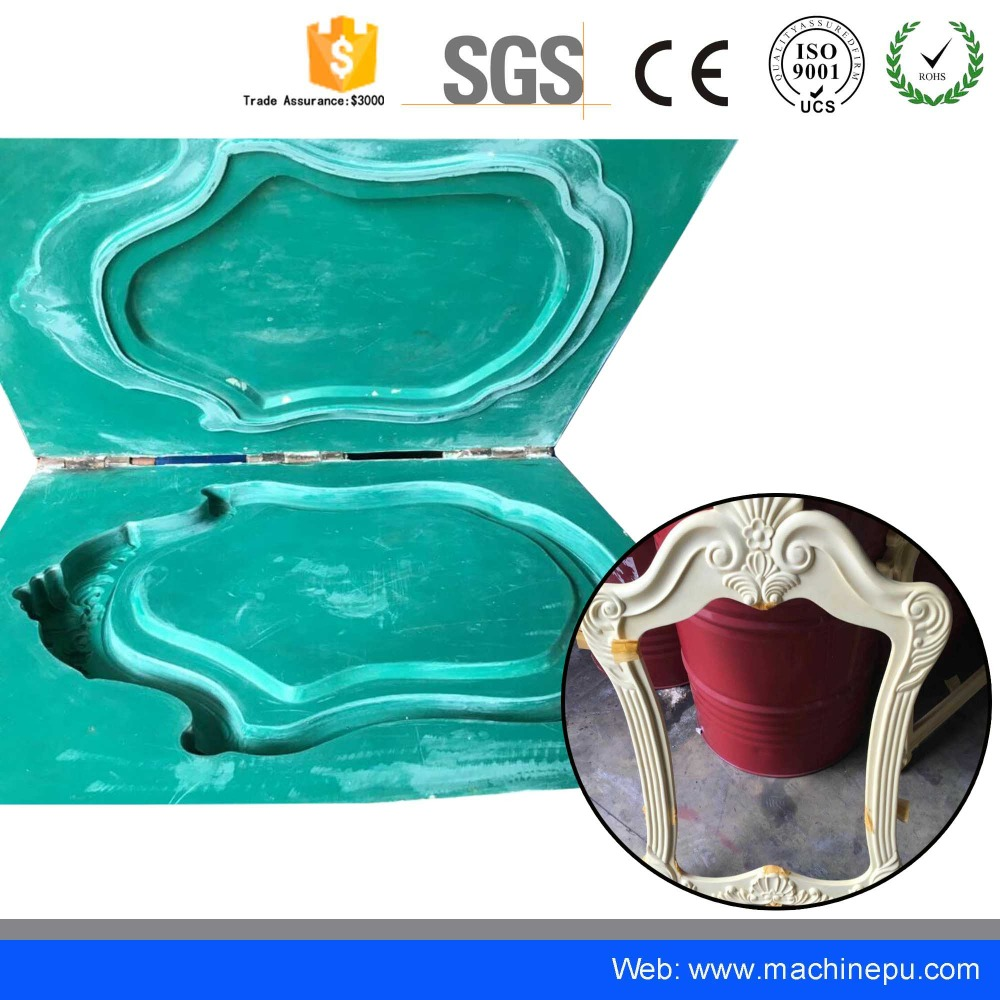 PU polyurethane plastic mirror making injection mould products