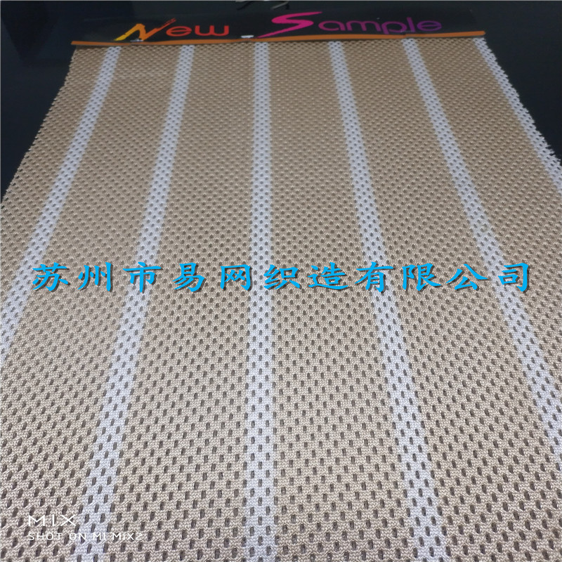 mattress pads spacer mesh fabric for cushion chair cushion,home cushion,car seat cushion - Jozy Mattress | Jozy.net