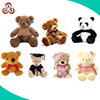 Plush teddy bear voice recorder teddy bear camera,baby monitor hidden camera toy