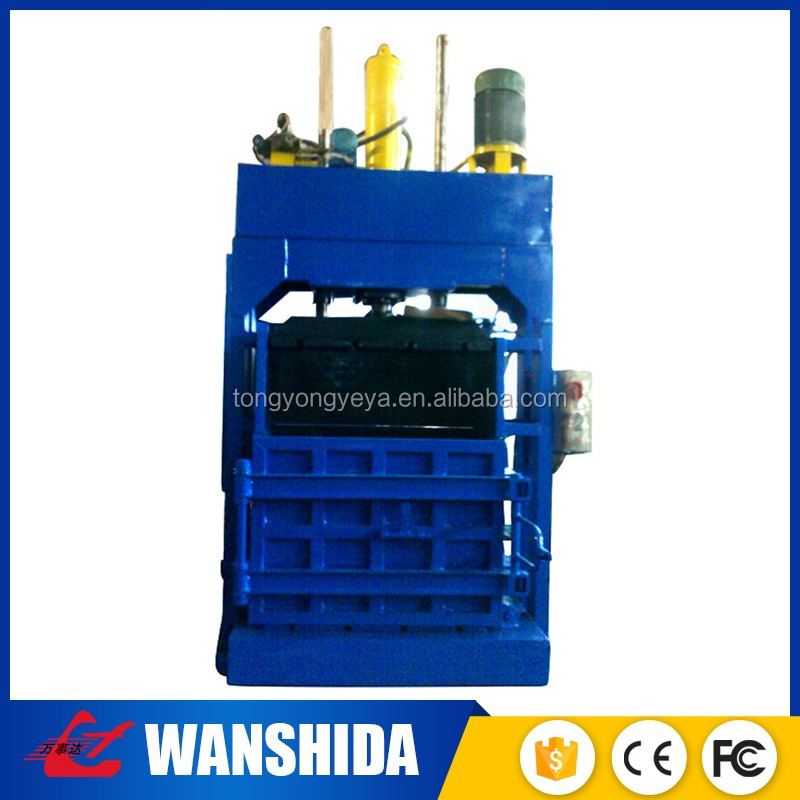 Waste Carton Baler, Plastic baler and Paper Press Machine,Pet Film Baling Machine
