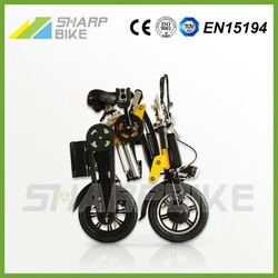 2015 new style CE approved 12 inch 250w sport mini pocket bike with cheap price