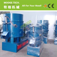 Waste plastic film/fiber/woven bag agglomerator for plastic recycling