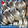 Hot Rolled Steel Wire Rod Coil