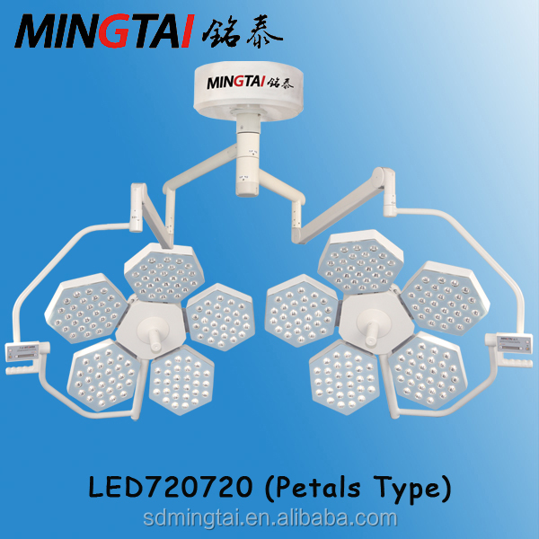 led surgical lights double dome LED720/720 CE -Petal Model