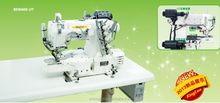 BSW600-UT Cylinder bed high speed interlock sewing machine with directly drive computer controlled