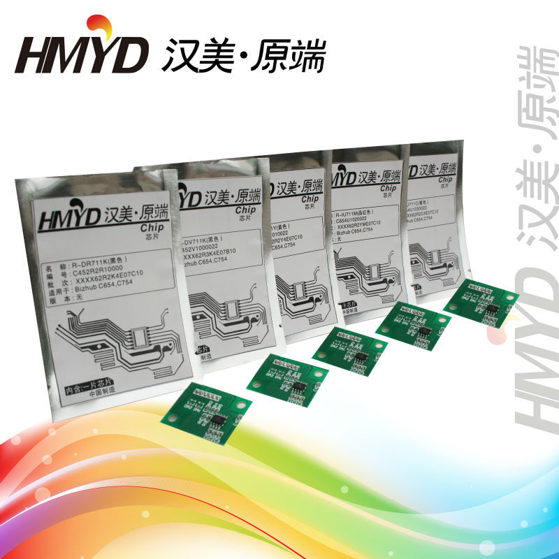 HMYD New and compatible Toner Chip for DocuColor240/242/250