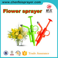 Mother love flower sprayer pump for her home garden plant and father gift plastic garden sprayer
