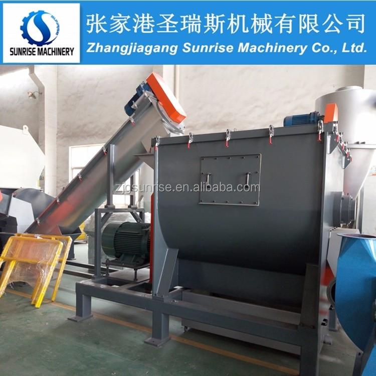 Plastic Bag Film Washing Line Waste Plastic Recycling Machine