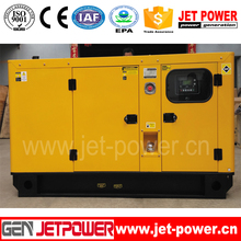 factory directly sale electric power silent harga genset 30 kva