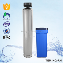 Wall mounted water filters water softeners