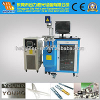 Factory Boling supply Semiconductor portable mini laser marking machine