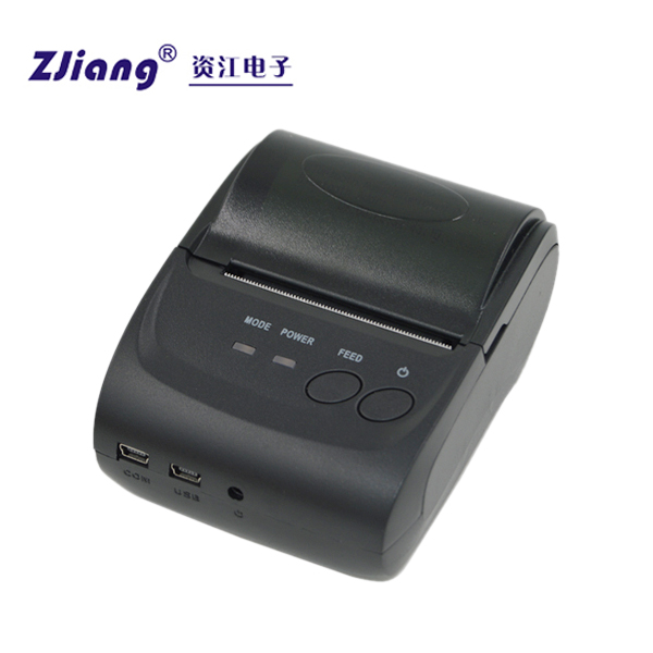 Free Software Pos Receipt Printer Handheld Portatil Mini Printer ZJ 5802