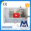 MIC 32 8 High speed automatic Can fruit juice packaging machine plant with CE 12000cph