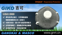 Safety disposable respirator carbon dust mask