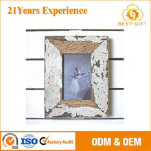 Reclaimed Wood Rectangular Small Photo Frame