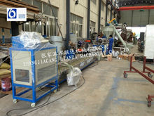 PE PP plastic force feed granulates machine