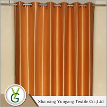 Shaoxing textile Attractive Factory wholesale hotel brand curtains