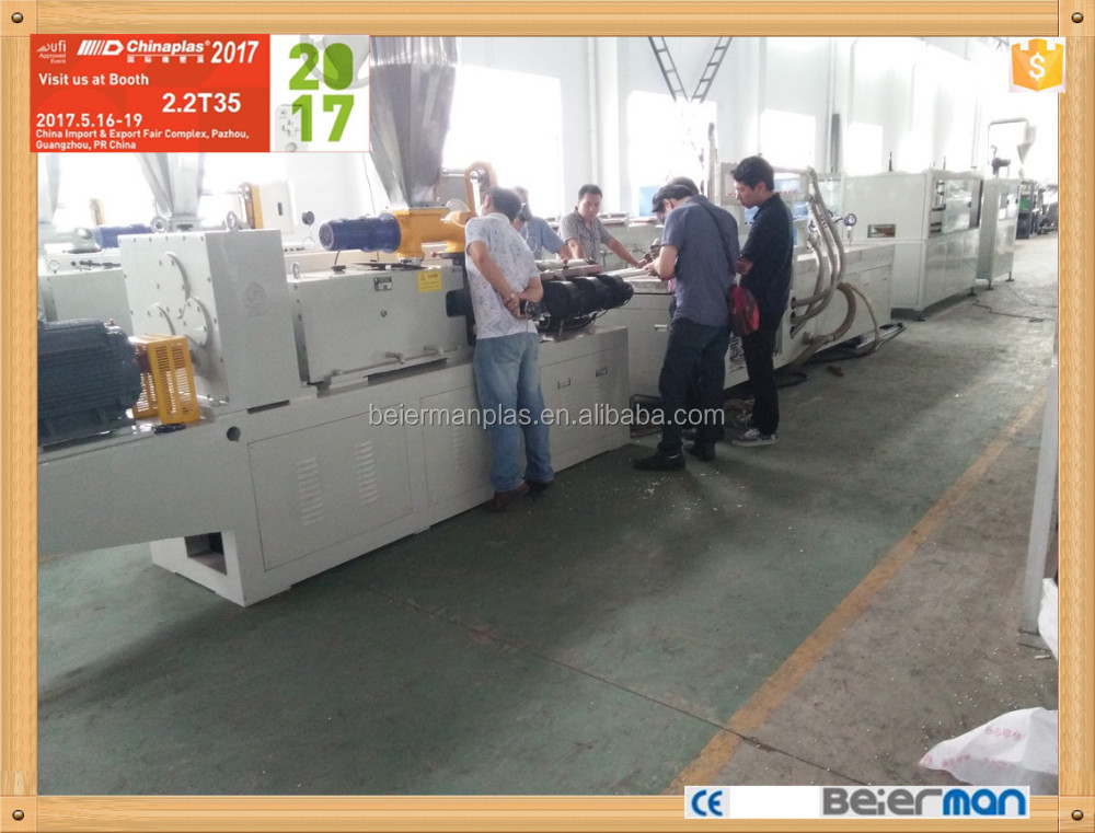 PVC wood plastic door board extrusion line/WPC door board making machine