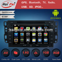 Huifei pure Android stereo in Car CD DVD audio Player for Holden Captiva with GPS 3G WIFI steering wheel control canbus