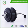 /product-gs/jb-92q-250w-brushless-electric-bicycle-front-rear-wheel-hub-motor-60522200055.html