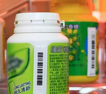 Retail Securtiy Loss Prevention Alarm Label