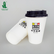 12 oz disposable 100% recycle 1000pcs 100 pack 1 box paper coffee hot cups