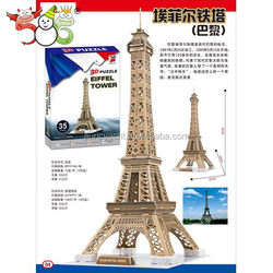Guangdong manufacture High quality educational toy 3d puzzle