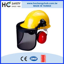 H302-1 Taiwan Ho Cheng personal protective equipment forestry safety helmet ear muffs manufacturer