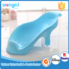 best selling baby bath tub stand for hospital
