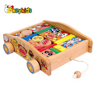 Wholesale educational baby lovely wooden push building blocks cart toy bring fun W13C035
