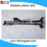CAR ACCESSORIES FOR MAZDA B2500 RADIATOR TANK AND CAR PARTS