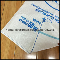 Rice bag with handle/Recycled pp woven bag 25kg misprint polypropylene woven bags