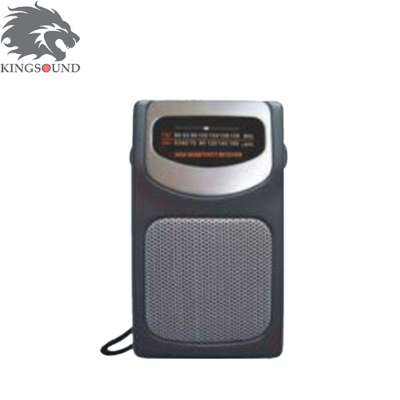 China supplier OEM KT-868 KT-867 USB Mini Fm Radio For Travel