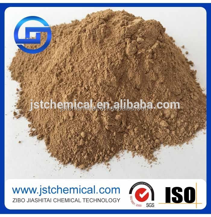 Factory Supply Feed Additive/Veterinary Medicine Reagent Chemical Ferrous carbonate