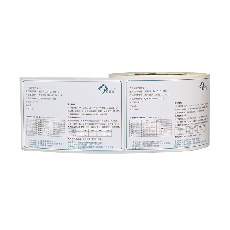 Food product roll labels fresh fruit labels frozen food labels