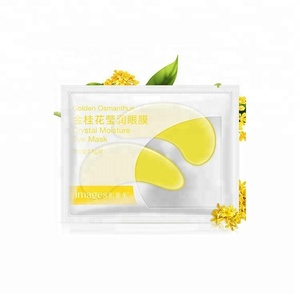 Images Ageless Anti Aging Eye Bags Dark Circle Sleeping Gold Eye Collagen Mask Sheet