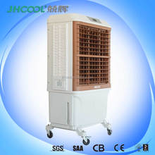 Safety China gold supplier electric ice stand air cooler fan