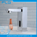 FLG8126 wholesale chrome brass decorative sensor tap faucet