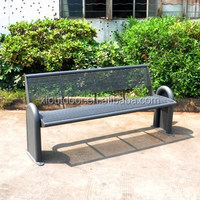 Outdoor furniture cheap steel steel bench for park and street